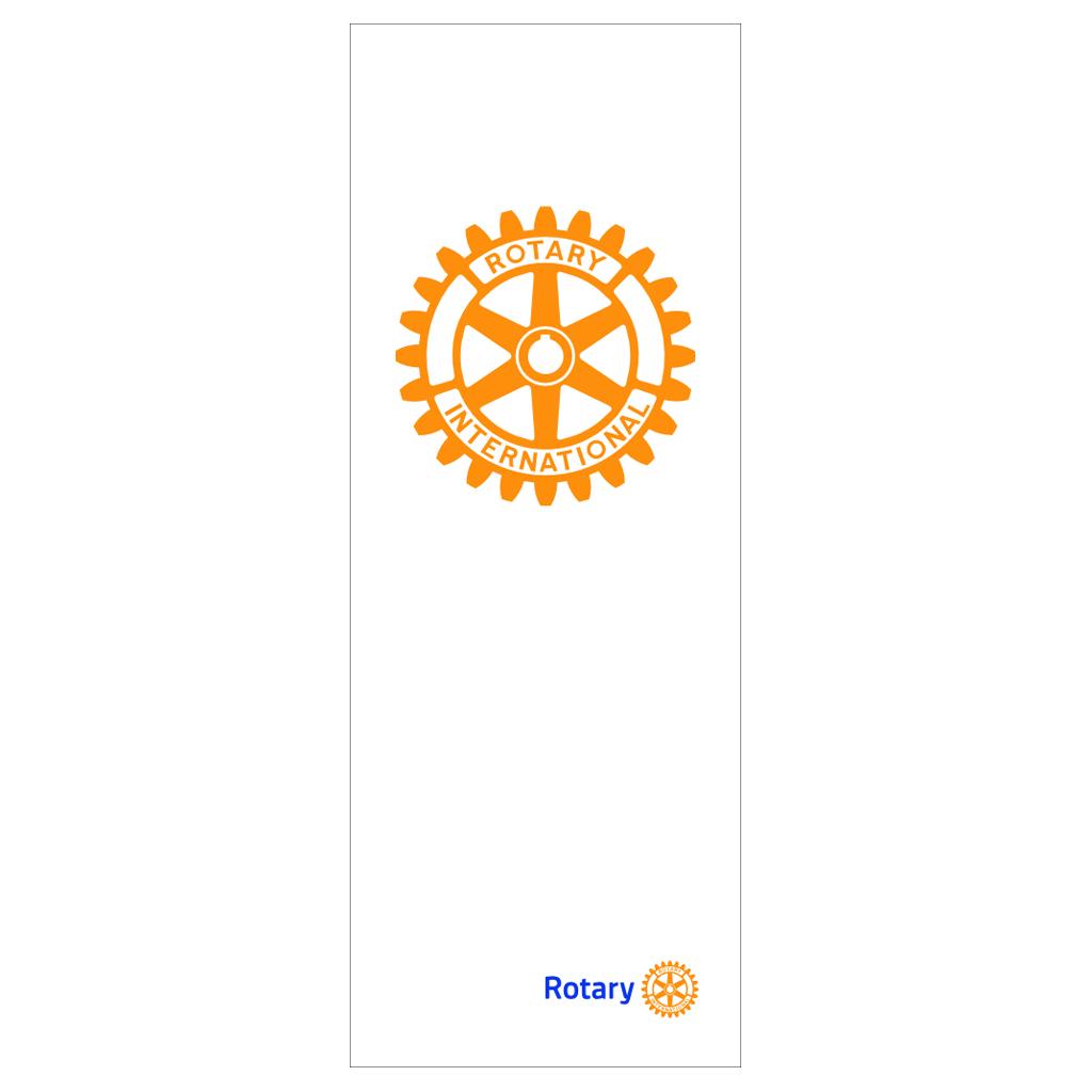Wandbanner Rotary XXL (400x150cm)